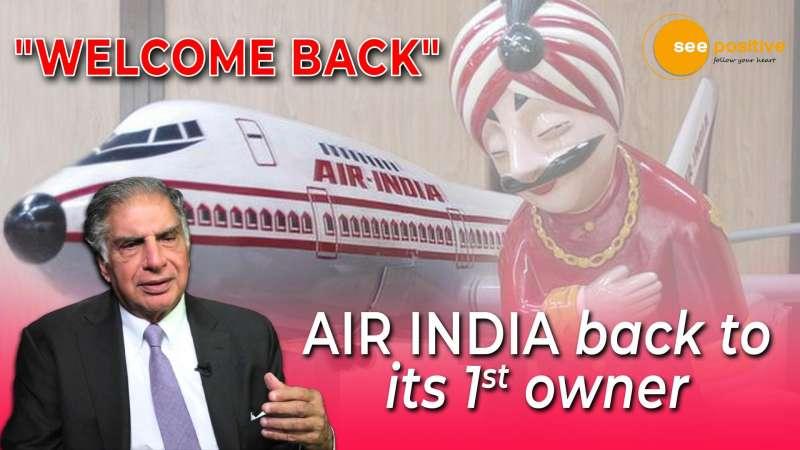 68 साल बाद 'एयर इंडिया' को टाटा का साथ