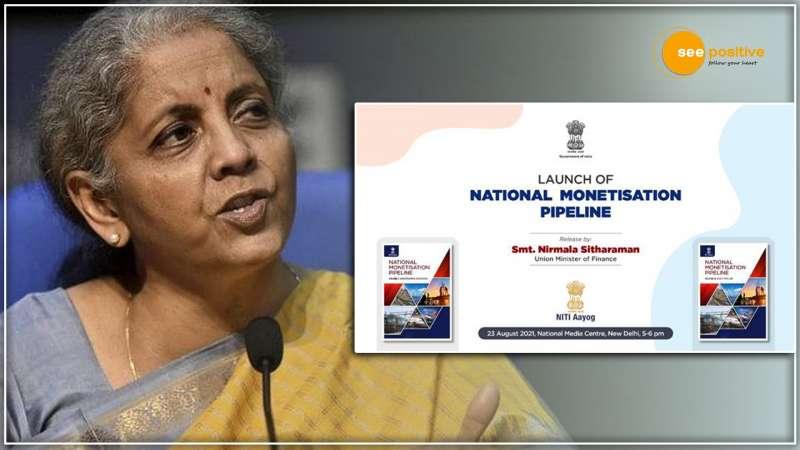 NMP योजना लॉच: 4 साल में 6 लाख करोड़ जुटाएगी केंद्र सरकार!