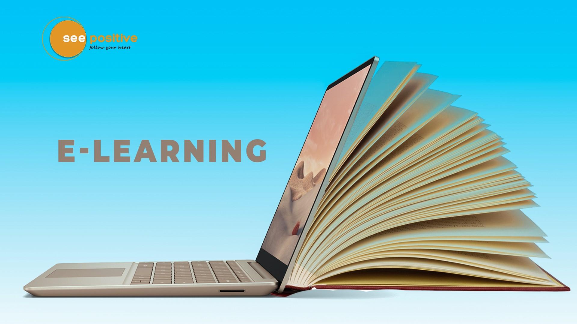 ई-लर्निग से बदलता शिक्षा का स्वरूप